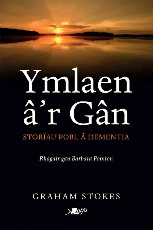 A picture of 'Ymlaen â'r Gân' 