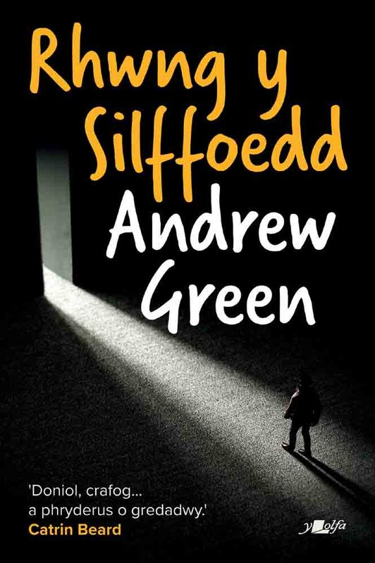 A picture of 'Rhwng y Silffoedd' 
