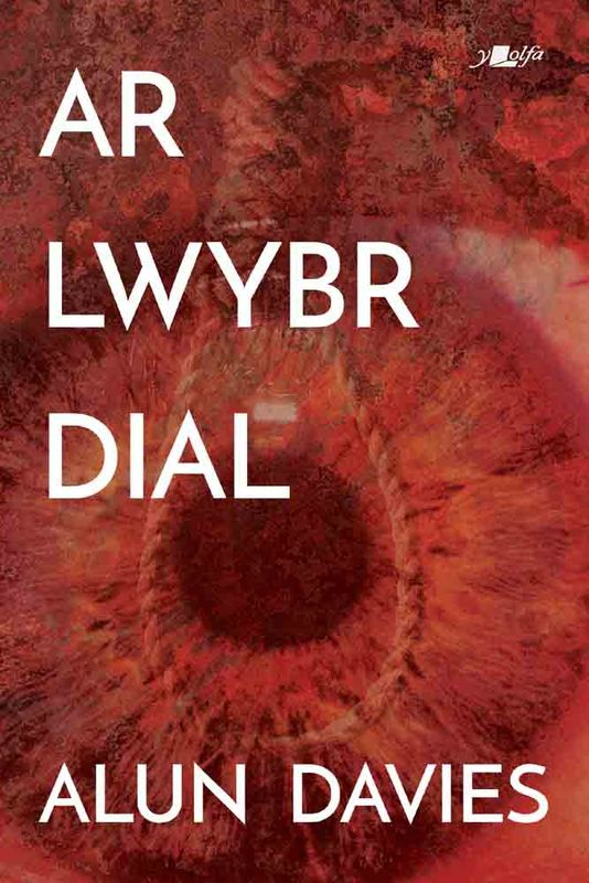 A picture of 'Ar Lwybr Dial' 