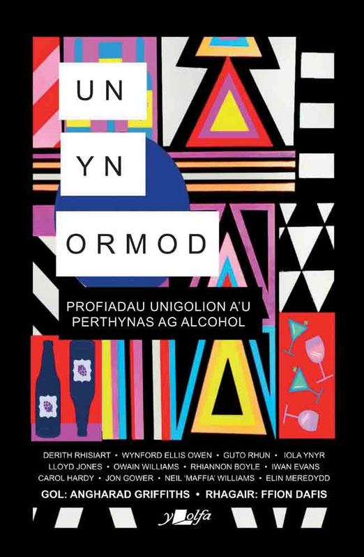 A picture of 'Un yn Ormod' 