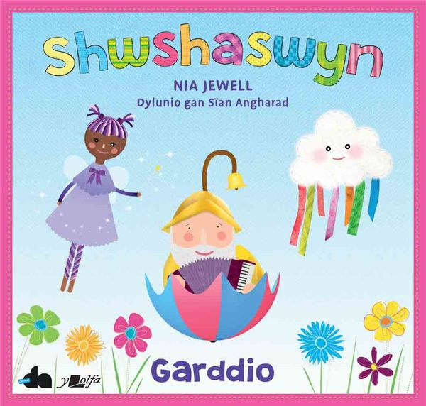 A picture of 'Shwshaswyn: Garddio' 
