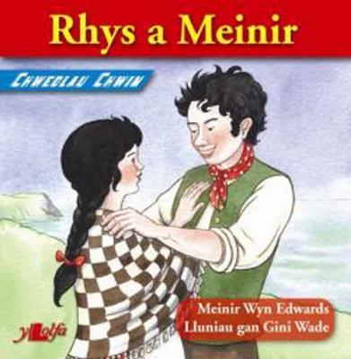 A picture of 'Rhys a Meinir'