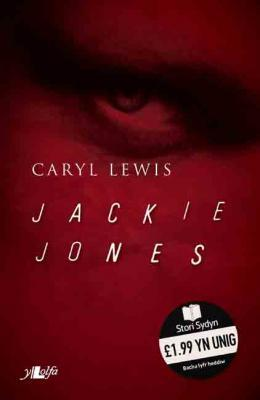 A picture of 'Jackie Jones' 