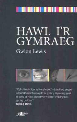 A picture of 'Hawl i'r Gymraeg' 