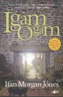 A picture of 'Igam Ogam' 