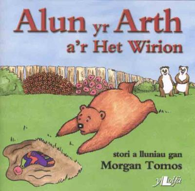A picture of 'Alun yr Arth a'r Het Wirion' 