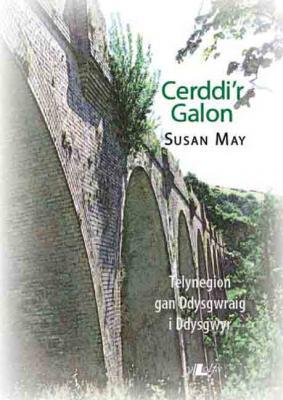 A picture of 'Cerddi'r Galon' 