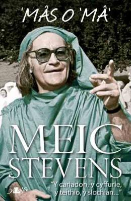 A picture of 'Mas o 'Ma' 