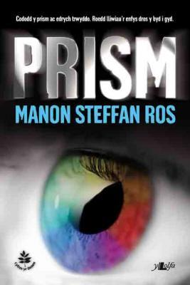 A picture of 'Prism' 