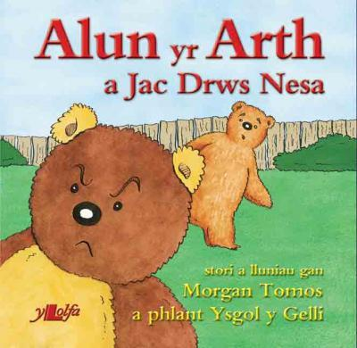 A picture of 'Alun yr Arth a Jac Drws Nesa' 