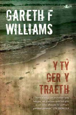 A picture of 'Y Ty Ger y Traeth'