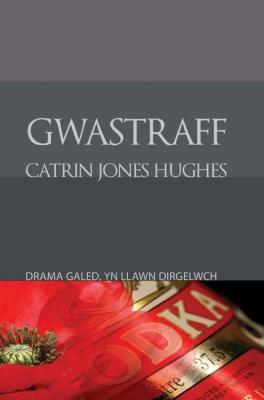 A picture of 'Gwastraff' 