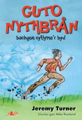 A picture of 'Guto Nythbrân' 