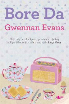 A picture of 'Bore Da' 