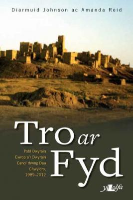 A picture of 'Tro ar Fyd (elyfr)' 