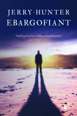 A picture of 'Ebargofiant' 