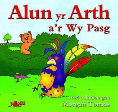 A picture of 'Alun yr Arth a'r Wy Pasg' 
