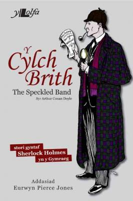 A picture of 'Y Cylch Brith' 