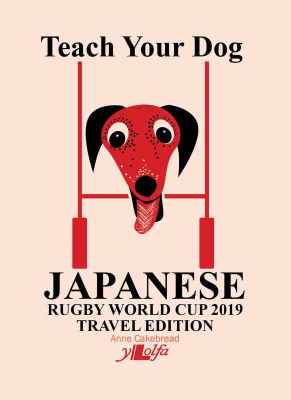 Llun o 'Teach Your Dog Japanese' 
