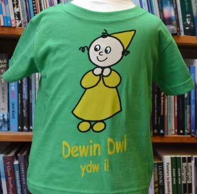 A picture of 'Crys T Dewin Dwl ydw i (Oed 1-2)'