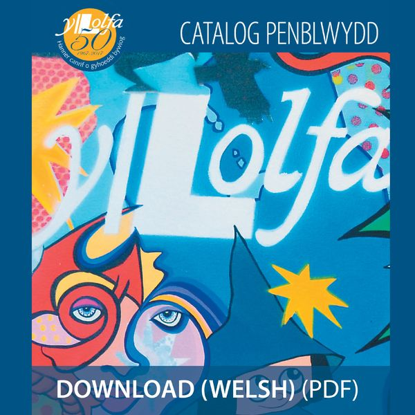 Y Lolfa Anniversary Catalogue Welsh