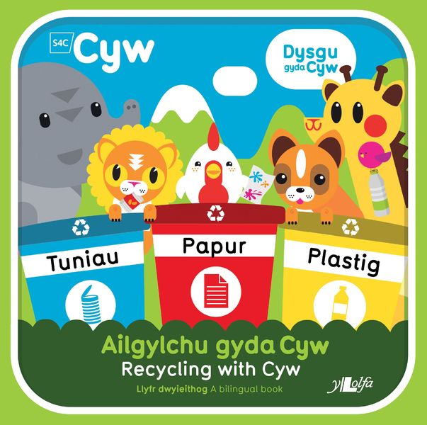 S4C character Cyw encouraging children to recycle